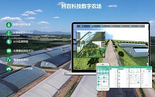 农业物联网及数字农业科技公司科百科技完成数千万元B轮融资
