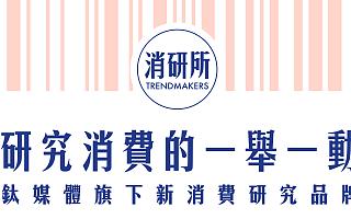 海底捞开奶茶店;蒙牛进军无糖饮料市场;胡先煦成为零卡糖品牌爱乐甜首位代言人 | 消研所周报