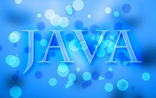 想知道学习武汉Java开发到底能做什么事情?这里有答案