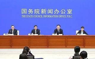 北京国际科技创新中心:布局2.9万家国家级高新技术企业