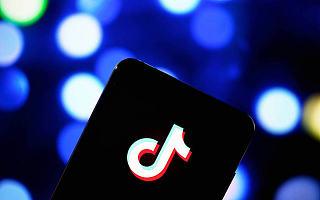 【钛晨报】抖音:抖音支付作为目前若干主要支付方式补充;张小龙:每天有10.9亿人打开微信;Netflix第四季度营收66亿美元