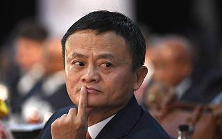 马云三个月后现身,阿里系股价狂涨,蚂蚁IPO是否有转机?