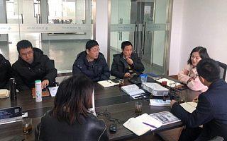 阳澄湖科技领军人才计划申请流程-一对一服务