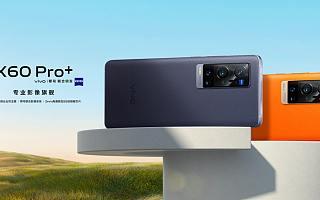 vivo X60 Pro+正式发布,采用高通骁龙 888 芯片