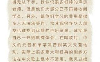王力宏创业,打造唱歌教学平台「月学 YUEXUE」