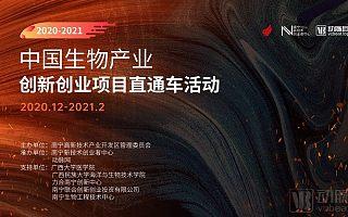 超1500家知名企业入驻,南宁高新区打造生物医药产业新地标