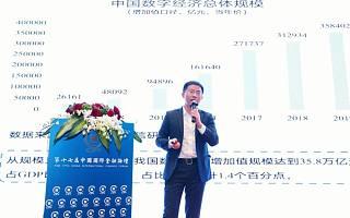 链说天下| 展望2021 火币中国加速前进奔向牛年新黎明