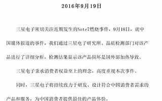 三星产品在华连陷困境,皆因自身的傲慢和对中国用户的轻视