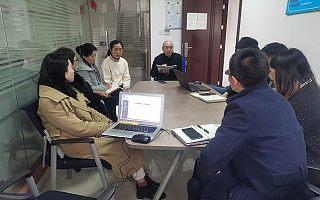 苏州相城区科技领军人才计划申请条件-200万元扶持资金