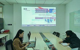 江苏省成果申报企业要求-2000万元扶持资金