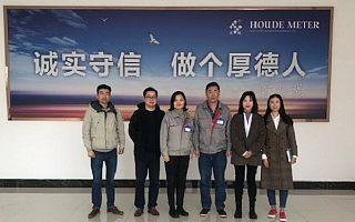 江苏省战略性新兴产业发展专项资金支持重点-一对一服务