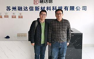 江苏省战略性新兴产业发展专项资金申请材料-一对一服务