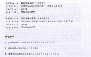 五菱联合博泰举报微信垄断,一文帮你读懂微信官方声明