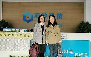江苏省重点研发计划(现代农业)项目申报要求-一对一服务