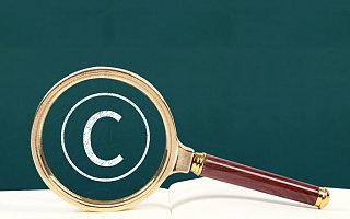 中国版权保护中心与阿里、华为共建DCI体系入选国家新闻出版署重点实验室