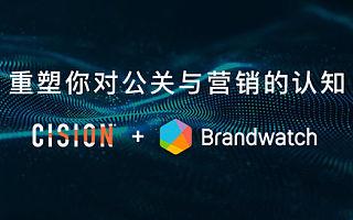 美通社母公司Cision与Brandwatch达成收购协议