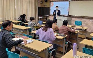 慕华成志在珠海市金湾区开展教师培训
