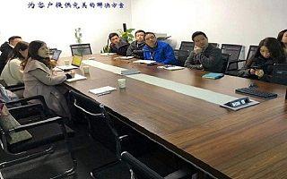 苏州双软企业认定申报材料流程-两免三减半