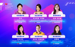 Lazada首设先锋女性奖  点赞东南亚女性商家拥抱数字经济