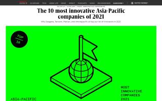 菜鸟入选《快公司》2021年亚太十大最具创新力公司榜单