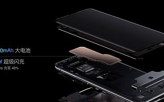 OPPO 正式发布 Find X3 系列新机,开创 10 亿色体验时代