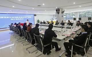 投资2亿元!湘潭高新区又一产业园项目成功签约