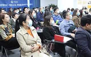 《2021产品运营大会》在京东云创新空间圆满落幕