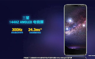 玩家宠儿,华硕腾讯的 ROG 游戏手机 5 正式发布