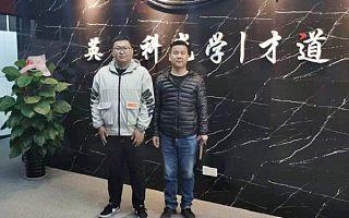 苏州吴中区发明专利奖励政策-1万元扶持资金