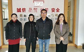 苏州吴中区商标注册奖励政策-20万元扶持资金