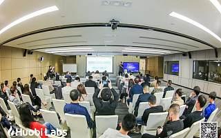 聚焦优质区块链项目 火币Labs创业营第六期完美收官