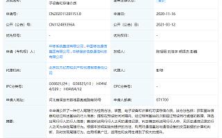 """中国移动公开""""一种行人尾随行为检测方法""""相关专利,可及时发现尾随行为"""
