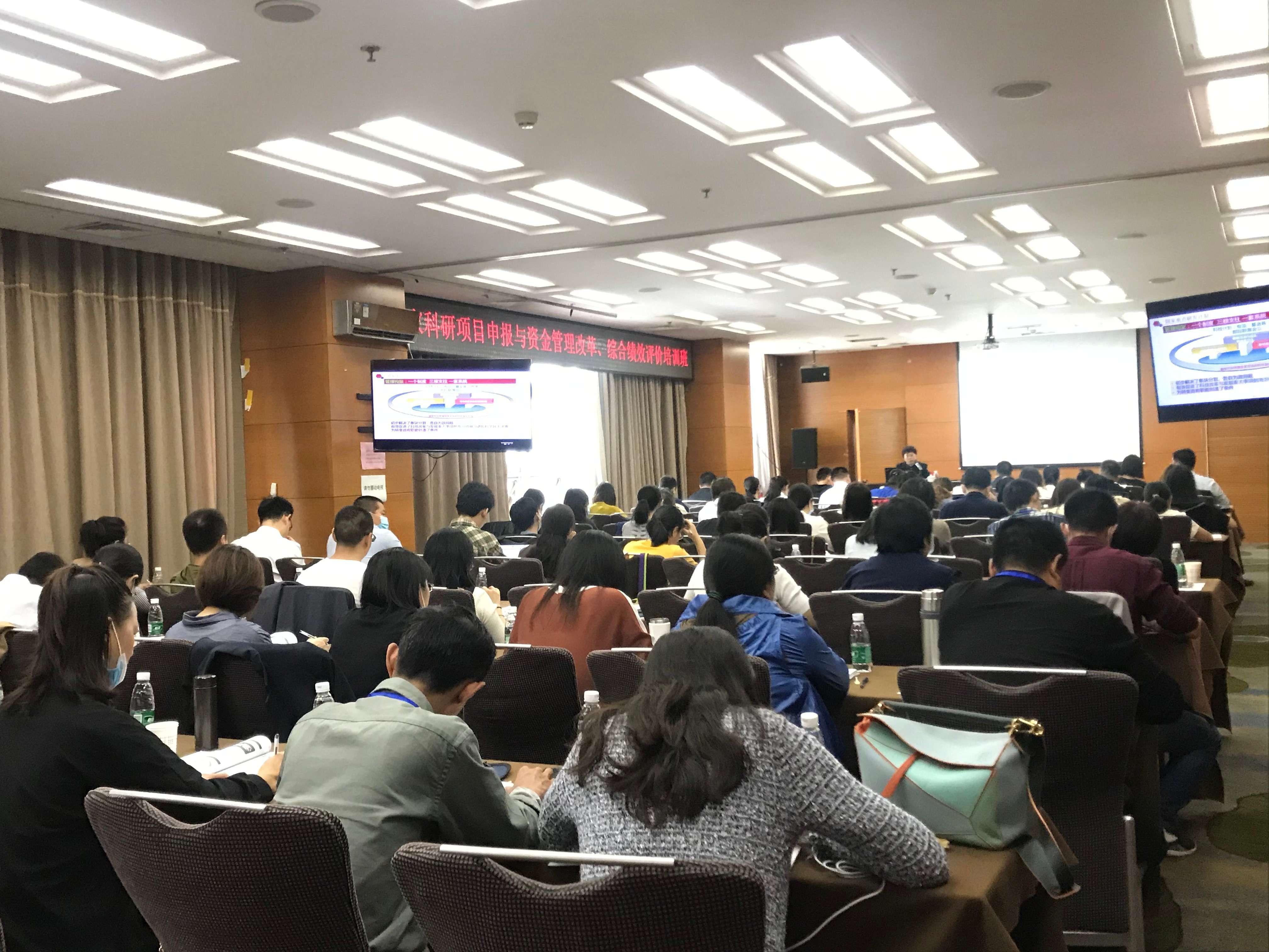 2020年9月北京会场(1).jpg