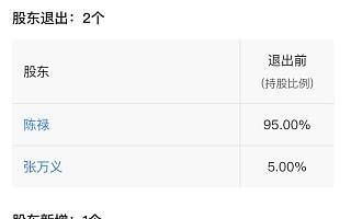 京东关联电竞公司入股北京霓旌科技有限公司,持股100%