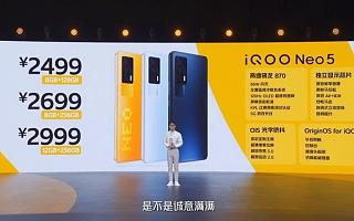 3.16虎哥晚报:华为公布5G专利费标准;iQOO Neo5发布