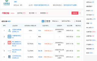 中国移动被传考虑在美国摘牌后进行A股上市