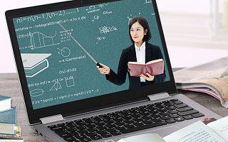 网信办成立在线教育专委会:强化行业自律和监督
