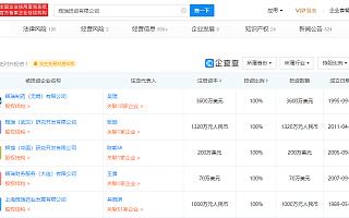 药明生物宣布将收购辉瑞中国生物药原液和制剂生产基地