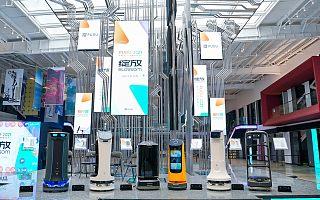 普渡科技2021春季新品重磅发布 开启机器人商业化应用新纪元