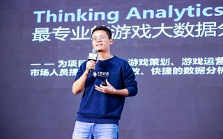 专访数数科技CEO吕承通:做中国游戏公司坚实后盾