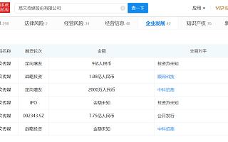慈文传媒公告:与咪咕公司签订战略合作协议
