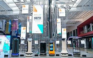 普渡科技新推两款服务机器人,开启机器人商业化应用新纪元