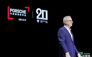 保时捷2020财年全球再创营收记录,加速数字化和电气化转型