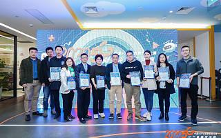 助力5G应用创新,2020中国5G产业创新创业大赛•长三角赛区决赛收官