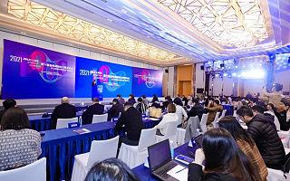 """金鸡湖创业大赛隆重推出""""全球城市伙伴计划""""!"""