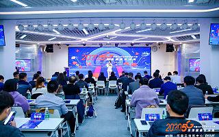 """比拼""""硬核创新"""",2020中国5G产业创新创业大赛•京津冀赛区决赛收官"""