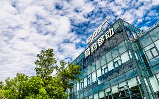 猎豹移动2020年财报发布,Non-GAAP归属股东净利润4.98亿元