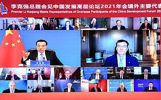 李克强:欢迎国外养老服务产品有序进入中国市场