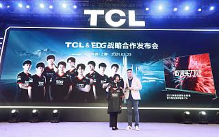 AWE2021:TCL发布游戏智屏C9,旗下雷鸟科技携全新智屏系统UI5.0亮相