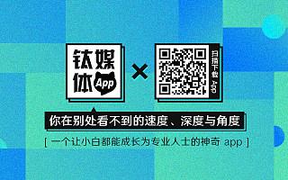 """""""2021优秀互联网新媒体人招募计划""""等你加入!"""